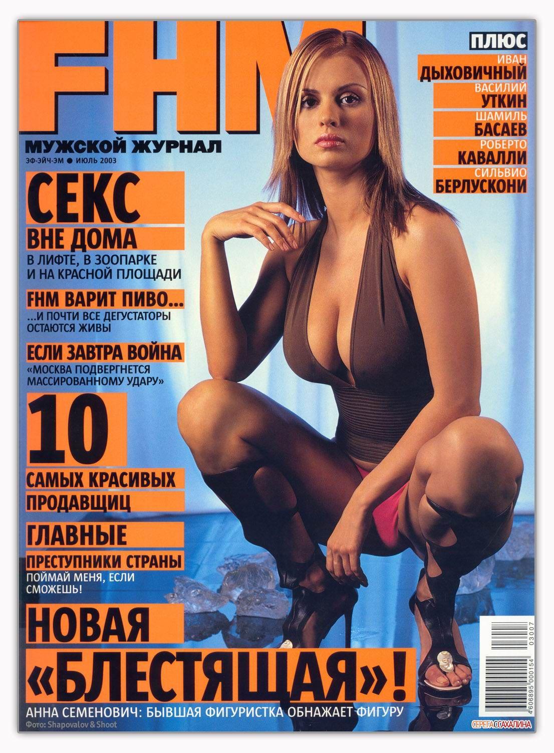 Русский cekc massage 5 фотография